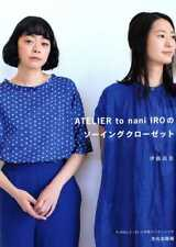 Atelier to Nani Iro's Sewing Closet - Japanese Dress Making Book