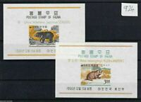 POSTAGE STAMPS OF FAUNA,IMPERF SOUVENIR SHEETS,  MNH REF 924