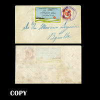 COLOMBIA Air Post  1920 10c Ocean Liner, used in combination with 3c  , COPY
