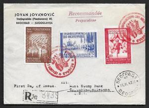 YUGOSLAVIA 1947 OLYMPICS SET FDC REGISTERED BELGRADE TO COLUMBIA LOUISIANA