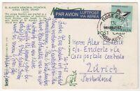 1967 Jul 29th. Air Mail. Picture Postcard. Rose Bay to Zurich, Switzerland.