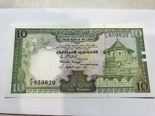 1987 Sri Lanka 10 Rupees Bank Note CU #9605