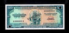 "1976 Republica Dominicana $500 Pesos ORO""SPECIMEN"" UNCIRCULATED"