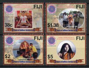 Fiji Religion Stamps 2021 MNH Swami Pranavanandaji Maharaj Hinduism 4v Set