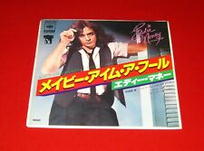"Eddie Money 7"" MAYBE I'M A FOOL japan EX !!"