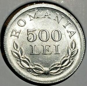 1946 500 LEI Romania Aluminum.  Die Clash Error.  MS-BU