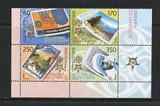 Macedonia  2005  #352 Europa stamps Mother Theresa  block   MNH I356