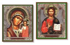 Catholic Orthodox Icons Wooden Madonna and Child Christ Wedding Set 8 1/2 Inch