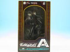 Minnano Kuji Danganronpa A Prize Makoto Naegi Figure FuRyu