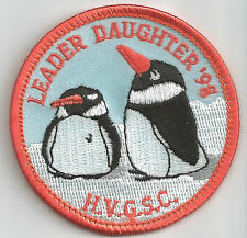 Huron Valley Girl Scout Patch - Leader Daughter '98 (now Heart of Michigan)