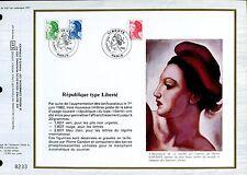 DOCUMENT CEF PREMIER JOUR  1982  TIMBRE N° 2219 - 2220 - 2221 MARIANNE LIBERTE