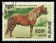 """CAMBODIA 655 (Mi732) - Domestic Horses """"Australian Pony"""" (pf56887)"""