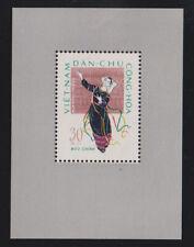 North Viet Nam - 1962 - Sc 199 - Folk Dances - S/S - MNH