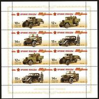 RUSSIA MNH 2012 WEAPON OF VICTORY CARS SHEETLET