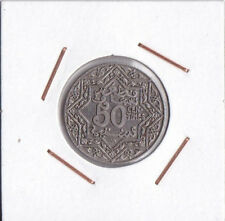 Morocco ( French Protectorate ): 50 Centimes ND (1921) Py ( Yusuf ) VF+