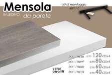 MENSOLA DA PARETE IN LEGNO CON KIT MONTAGGIO INCLUSO 40*25*4 CM DOU-704734