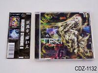 Hardcore Syndrome 6 (2012) J-Core Hardcore Tano*C Japanese Import CD US Seller