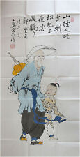 RARE Chinese 100%  Handed Painting By Fan Zeng 范增 CF14