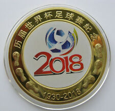 2018 Russia FIFA World cup Commemorate Coint