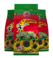 "🌻PREMIUM SUNFLOWER SEEDS SELECTED/HIGH QUALITY ""MARTIN"" СЕМЕЧКИ 4X100GR/3.4 OZ"
