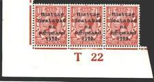 IRELAND. 1922. 11/2d THOM LL CONTROL T22 . UNMOUNTED MINT.HIBTE44(CL114).