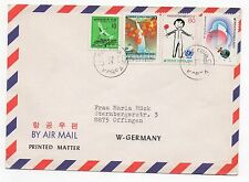 1990 Korea Air Mail Cover Waegwan To Offingen Germany
