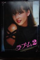 La Boum 2 The Party Japanese Movie Program Pamphlet 1982 Sophie Marceau