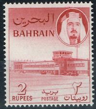 Elizabeth II (1952-Now) Single Bahraini Stamps (pre-1971)