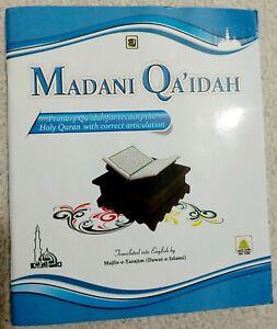 Madani Qaida English(Learn Tajweed  Primary Qaidah for Reciting the Holy Quran)