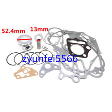 Universal 110CC Dirt Pit Bike ATV Complete Gasket Piston Rings 52.4MM 13MM Pin