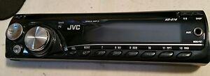 JVC KD-S16 FACEPLATE