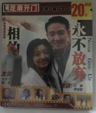 """Chinese VCD (4 Video Cd's) Movie """"Never Give Up"""" New"""