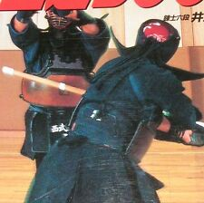 Japanese Sword Kendo Arts 0 1 Introductory Text Book Shinai Sumurai Martial Arts