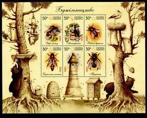 Bienen und lustige Geschichten. Block. Ukraine 2001