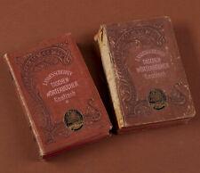 Taschenwörterbuch der englischen und deutschen Sprache  2 Bücher  1902