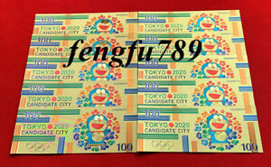 10 Pieces of 2020 Tokyo Olympic 100 yen Doraemon Gold foil banknote& certificate