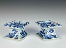 Pair of Antique Chinese Blue and White Open Salts - Kangxi Period