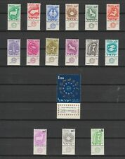 ISRAEL 1961-1962 DEFINITIVES - ZODIAC SIGNS - MNH - Incl. 1962 Overprints