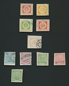 URUGUAY STAMPS 1859-1866 REPUBLIC, INC MONTEVIDEO SUN 80c & 100c THIN NUMERALS