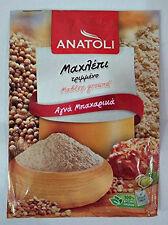 Greek Crushed Mahlep ( Ground Mahlab ) 10 gr