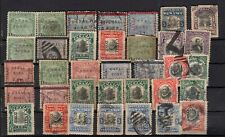 CANAL ZONE, LOT 35 OLD STAMPS, MH - USED, SEE ERRORS, OVERPRINTS & PERFORATIONS