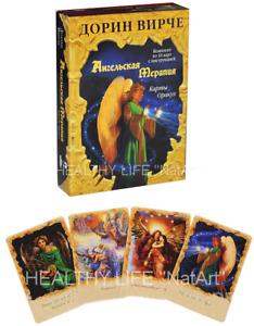 Карты таро оракул Ангельская терапия Дорин Вирче Tarot of angels Dorin Virche!