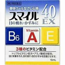 Smile 40 EX Eye Drops Lotion 15 ml Cool Triple Vitamin Lion F/S Japan