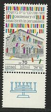 Israel Scott #990, Tab Single 1988 Complete Set FVF MNH