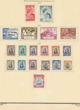 Grenada used 1948-1950