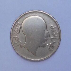 IRAQ 1931 King Faisal I – 50 Fils Rare Silver Coin