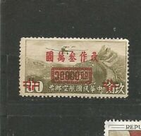 China / Asien Old Stamps Briefmarken Sellos Timbres