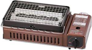 IWATANI Portable Gas Burner CB-ABR-1 BBQ Yakitori - Stove Grill Camping Aburiya