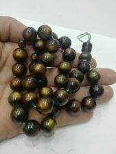 Beads Vintage Black Coral Rosary Prayer Yusr Islamic 58 Grams Rare 33 Gilded Old