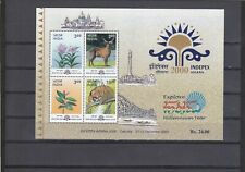 India collection 2000 / 2004 12x Miniature Sheets / Blocks ****